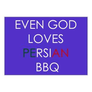 پوستر طرح حتی خدا هم عاشق کباب (باربیکیو) ایرونیه