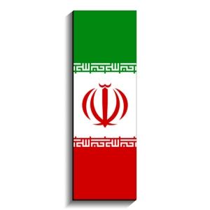 تخته شاسی طرح پرچم ایران